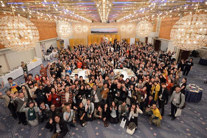 Yamagata International Documentary Film Festival (official), Farewell Party.